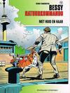 Cover for Bessy natuurkommando (Standaard Uitgeverij, 1985 series) #19