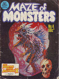 Cover Thumbnail for Maze of Monsters (Gredown, 1976 ? series) #4
