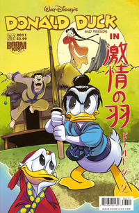 Cover Thumbnail for Donald Duck and Friends (Boom! Studios, 2009 series) #362
