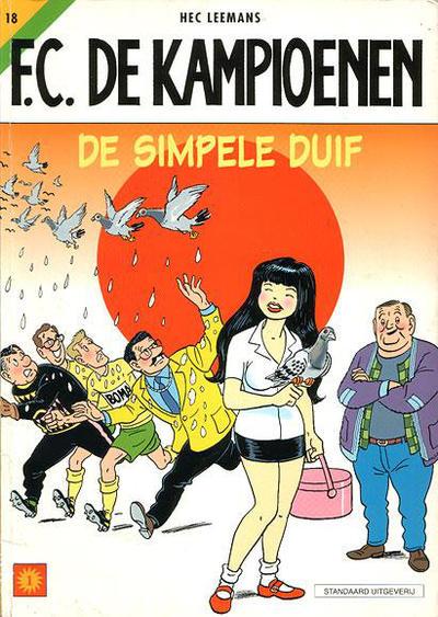 Cover for F.C. De Kampioenen (Standaard Uitgeverij, 1997 series) #18