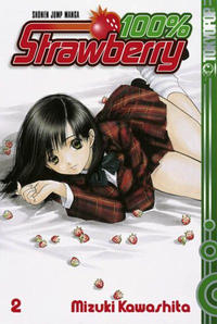 Cover Thumbnail for 100% Strawberry (Tokyopop (de), 2006 series) #2
