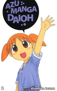 Cover Thumbnail for Azumanga Daioh (Tokyopop (de), 2006 series) #2