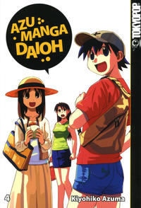 Cover Thumbnail for Azumanga Daioh (Tokyopop (de), 2006 series) #4