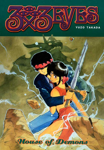 Cover for 3x3 Eyes (Dark Horse, 1995 series) #1 [2nd edition]
