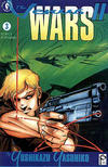 Cover for The Venus Wars II (Dark Horse, 1992 series) #3