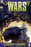 Cover for The Venus Wars II (Dark Horse, 1992 series) #6