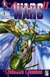Cover for The Venus Wars II (Dark Horse, 1992 series) #9