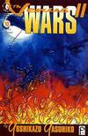 Cover for The Venus Wars II (Dark Horse, 1992 series) #10