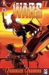 Cover for The Venus Wars II (Dark Horse, 1992 series) #12