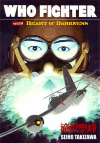 Cover Thumbnail for Who Fighter with Heart of Darkness (Dark Horse, 2006 series)