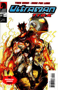 Cover Thumbnail for Ultraman Tiga (Dark Horse, 2003 series) #10