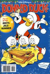 Cover Thumbnail for Donald Duck & Co (Hjemmet / Egmont, 1948 series) #51/2010