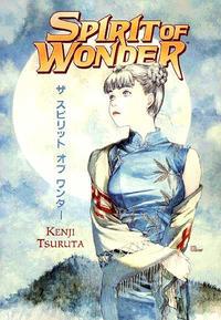 Cover Thumbnail for Spirit of Wonder (Dark Horse, 1998 series)