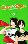 Cover for Cross Game (Viz, 2010 series) #2