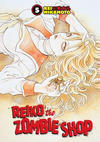Cover for Reiko the Zombie Shop (Dark Horse, 2005 series) #5