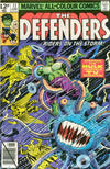 Cover for The Defenders (Marvel, 1972 series) #72 [British]