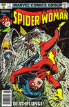 Cover for Spider-Woman (Marvel, 1978 series) #17 [Newsstand]