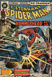 Cover Thumbnail for L'Étonnant Spider-Man (Editions Héritage, 1969 series) #32