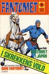 Cover for Fantomet (Semic, 1976 series) #9/1977