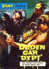 Cover for Kamp-serien (Serieforlaget / Se-Bladene / Stabenfeldt, 1964 series) #30/1964