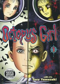 Cover Thumbnail for Octopus Girl (Dark Horse, 2006 series) #1
