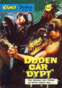 Cover Thumbnail for Kamp-serien (Serieforlaget / Se-Bladene / Stabenfeldt, 1964 series) #30/1964