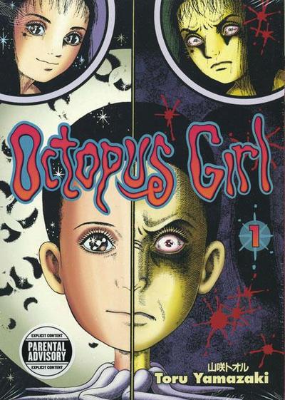 Cover for Octopus Girl (Dark Horse, 2006 series) #1