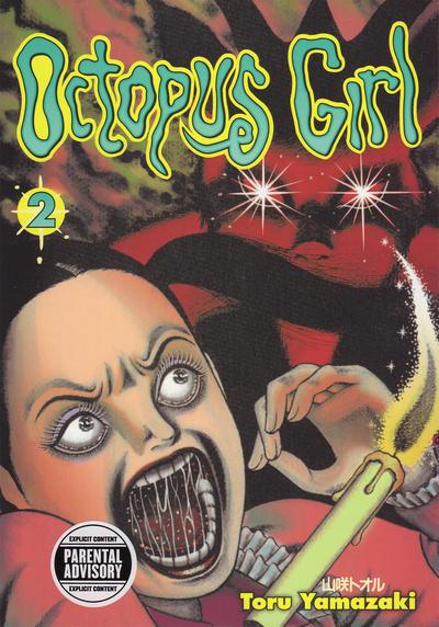 Cover for Octopus Girl (Dark Horse, 2006 series) #2
