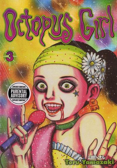 Cover for Octopus Girl (Dark Horse, 2006 series) #3