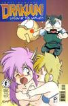 Cover for Drakuun (Dark Horse, 1997 series) #16