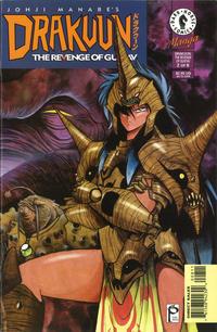 Cover Thumbnail for Drakuun (Dark Horse, 1997 series) #8