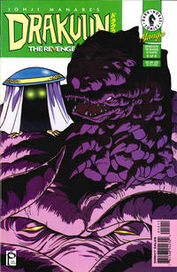 Cover Thumbnail for Drakuun (Dark Horse, 1997 series) #12