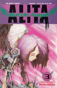 Cover Thumbnail for Battle Angel Alita (Viz, 1992 series) #3