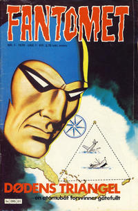 Cover Thumbnail for Fantomet (Semic, 1976 series) #1/1978