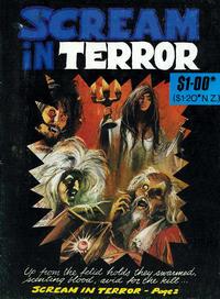 Cover Thumbnail for Scream in Terror (Gredown, 1984 ? series)