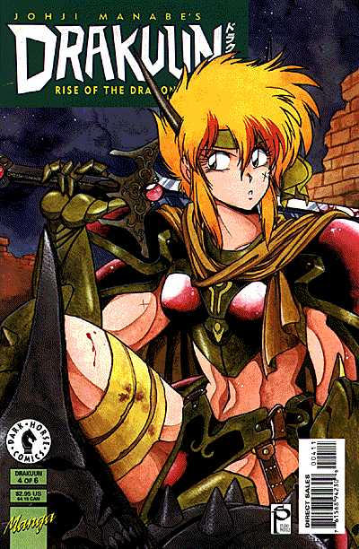 Cover for Drakuun (Dark Horse, 1997 series) #4