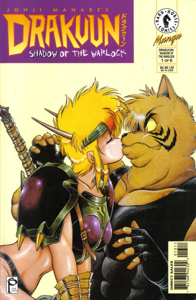 Cover for Drakuun (Dark Horse, 1997 series) #13