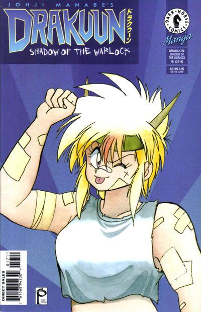 Cover for Drakuun (Dark Horse, 1997 series) #17