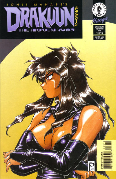 Cover for Drakuun (Dark Horse, 1997 series) #19