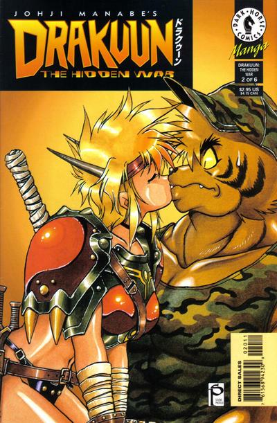 Cover for Drakuun (Dark Horse, 1997 series) #20