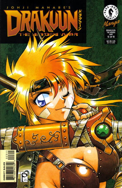 Cover for Drakuun (Dark Horse, 1997 series) #23