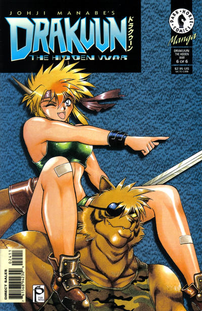 Cover for Drakuun (Dark Horse, 1997 series) #24