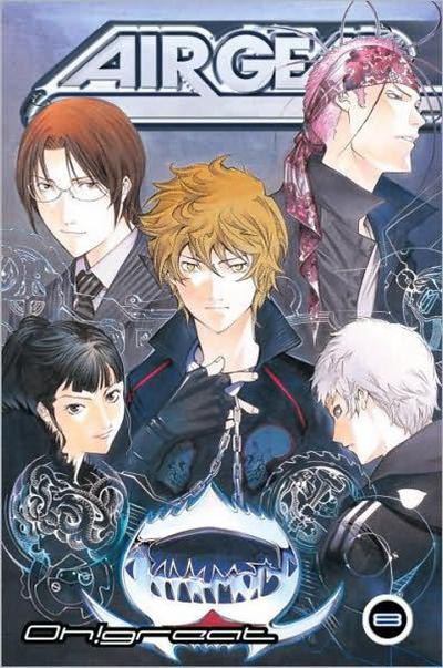 Cover for Air Gear (Random House, 2006 series) #8