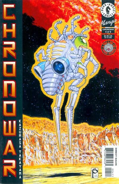 Cover for Chronowar (Dark Horse, 1996 series) #4