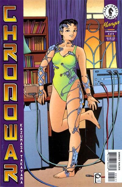 Cover for Chronowar (Dark Horse, 1996 series) #6