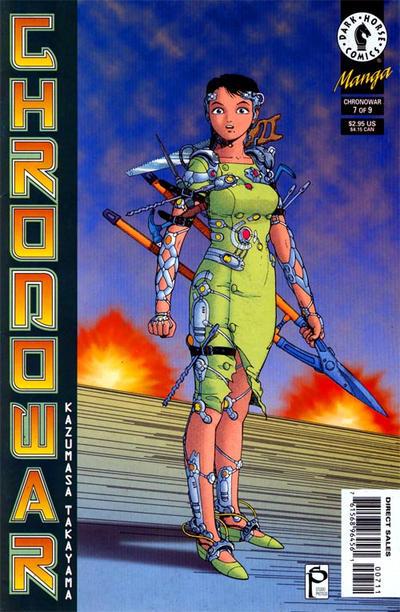 Cover for Chronowar (Dark Horse, 1996 series) #7