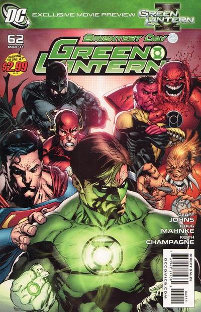 Cover for Green Lantern (DC, 2005 series) #62 [Doug Mahnke Variant Cover]
