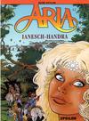 Cover for Aria (Epsilon, 2002 series) #12 - Ianesch-Handra