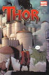 Cover for Thor (Marvel, 2007 series) #2 [2nd Printing Cover]
