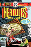 Cover for Hercules Unbound (DC, 1975 series) #5